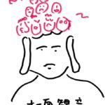 11faces-bosatsu