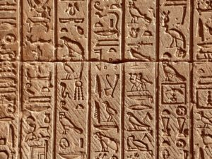 Egyptian hieroglyphs, Temple of Hathor, Dendera